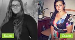 Похудеть за 21 день