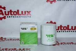 Фильтр масляный. Suzuki X-90