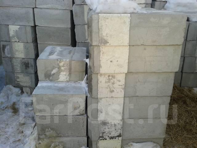 утепленный бетон
