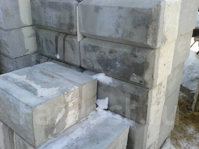 Утепленный бетон бетон в сысерти купить с доставкой