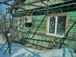 1/2 дома в центре с. Черниговка. С. Черниговка, ул. Партизанская, р-н Черниговский, площадь дома 99 кв.м., централизованный водопровод, электричество...