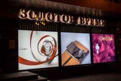 Наружная, интерьерная реклама в Хабаровске