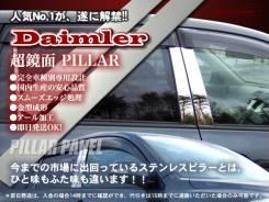 Накладка на стойку. Toyota Land Cruiser Prado, GDJ150L, GRJ150W, TRJ150W, GDJ150W, GRJ150L, TRJ150, KDJ150L, GRJ150 Toyota Land Cruiser Двигатели: 1GD...