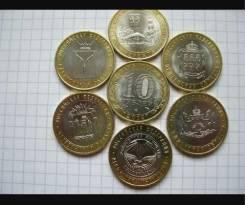 2014 Набор 10руб бим монет