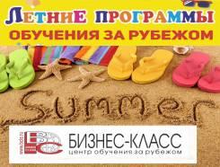 """""""Английская деревня"""" в Сеуле, июль, авиа-тур из Владивостока!"""
