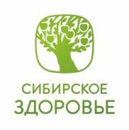 """Консультант компании """"Сибирское здоровье"""""""