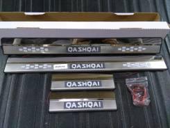 Накладка на порог. Nissan Qashqai, J11