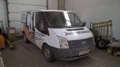 Ford Transit Van. Форд Транзит, 2 200 куб. см., 950 кг.