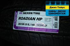 Nexen Roadian HP SUV. Летние, без износа, 4 шт
