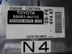 Блок управления двс. Toyota Ipsum, SXM15 Toyota Gaia, SXM15 Двигатель 3SFE