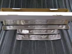 Накладка на порог. Honda CR-V