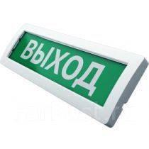 """ОПОП 1-9 """"Выход"""" Световое Табло табличка Выход"""