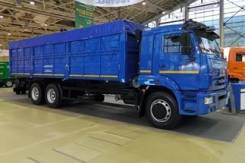 Камаз 65117. Камаз зерновоз 65117, 10 850 куб. см., 14 000 кг.
