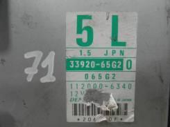 Блок управления двс. Suzuki Cultus, GC21W Двигатель G15A