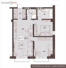 3-комнатная, улица Махалина 10. Центр, застройщик, 64 кв.м. План квартиры