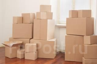Куплю картонные коробки б/у.