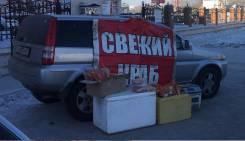 Продавец-курьер. Продажа морепродуктов