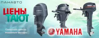 Yamaha. 2х тактный, бензин, нога S (381 мм), Год: 2017 год. Под заказ