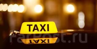 Водитель такси. Водители в такси Удача.