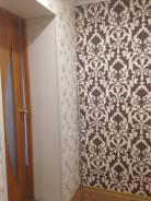 Продаем благоустроенный дом в центре Кавалерово. Улица Арсеньева 80, р-н Кавалеровский, площадь дома 108 кв.м., централизованный водопровод, электрич...