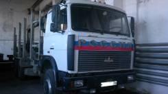 МАЗ 6303. Продается сортиментовоз с прицепом, 17 000 куб. см., 40 000 кг.