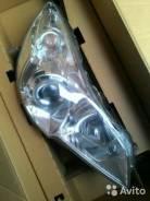 Крепление бампера. Subaru Forester, SJ5 Двигатели: FB20, EJ20A