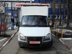ГАЗ 2310. 6 Газ 2310, Соболь, 2 890 куб. см., 990 кг.