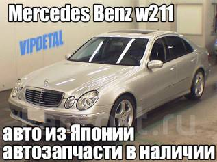 Mercedes-Benz. W211, 112