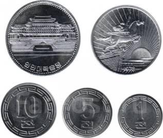 Набор монет Северной Кореи 5 штук. Состояние без обращения.