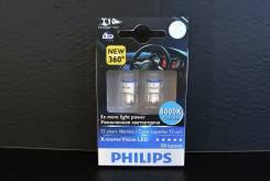 Philips LED лампы в габариты T10 X-treme Vision 8000K (2 шт. )