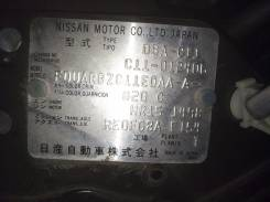 АКПП. Nissan Tiida, C11, C11X Nissan Note, E11, E11E Двигатель HR15DE
