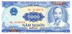 Донг Вьетнамский.