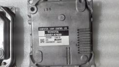 Блок ксенона. Lexus: HS250h, RX270, CT200h, LS600h, RX450h Toyota Sai Toyota Prius, ZVW30, ZVW30L