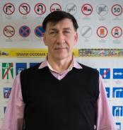 Курсы Безопасного вождения от Анатолия Игнатьевича!
