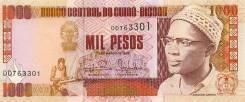 Песо Гвинеи-Бисау.