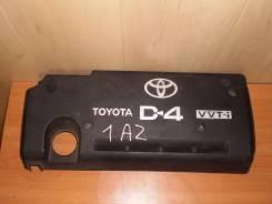 Защита двигателя пластиковая. Toyota Avensis, AZT255, AZT250 Двигатель 1AZFSE