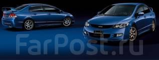 Обвес кузова аэродинамический. Honda Civic, FD1, FD3, FD2, FK2, FB6, FB8, FN1 Двигатели: R18A, LDAMF5, K20A, R18Z4, R18A1, R18Z1, R18A2, DAAFD3