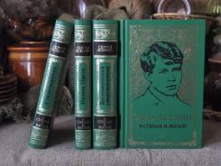С. Есенин Собрание сочинений в 4-х томах