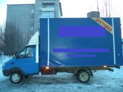 ГАЗ Газель Бизнес. Продаю Газель Бизнес, 2 890 куб. см., 2 000 кг.