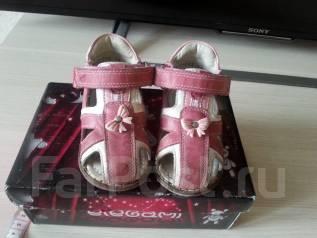 Туфли. 19