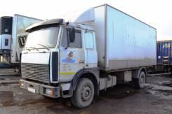 Купава МАЗ. Грузовой фургон МАЗ 5731 Купава, 14 860 куб. см., 8 001 кг.