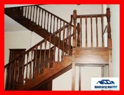 Деревянные и металлические лестницы под ключ под любой размер и дизайн. Под заказ