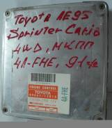 Блок управления двс. Toyota Corolla, AE95 Toyota Carina Toyota Sprinter, AE95 Toyota Sprinter Carib, AE95 Двигатель 4AFHE