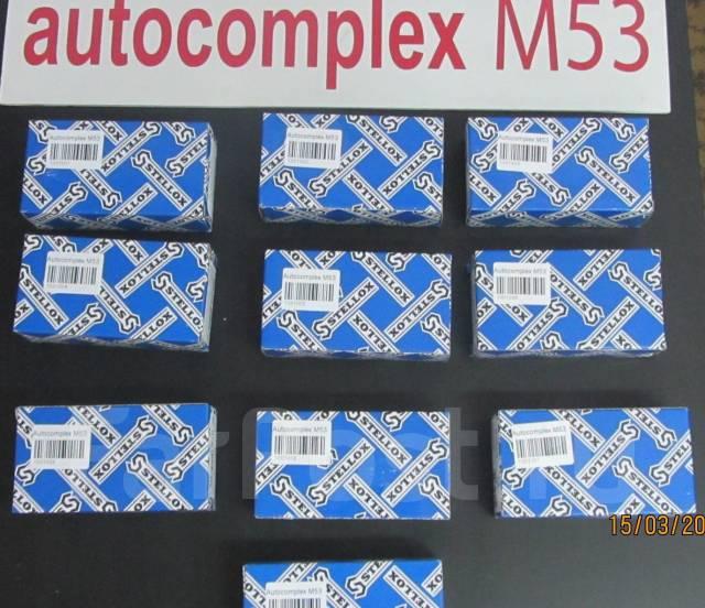 Датчик кислородный. Ford Fiesta, CX, DX, AX Ford Orion, EA Ford Sierra, DD Ford Escort, DA, FA, EA, CA