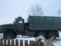 Урал 4320. , 14 860 куб. см., 14 195 кг.