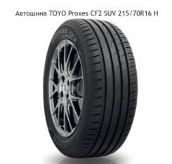 Toyo Proxes CF2. Летние, 2016 год, без износа, 1 шт