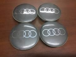 """Колпаки на литые диски на Audi. (К57). Диаметр 17"""", 1 шт."""