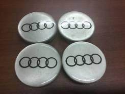 """Колпаки на литые диски на Audi (К65). Диаметр 17"""", 1 шт."""