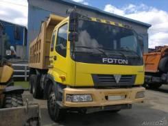 Foton. Самосвал Фотон 2007г., 9 700 куб. см., 20 000 кг.