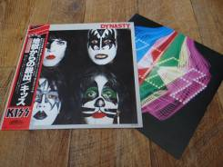 "KISS ? – ""Dynasty""(1979), made in Japan"